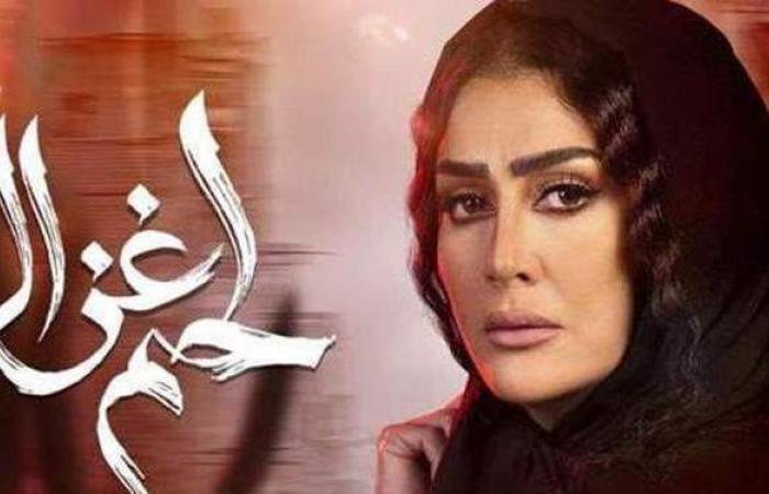 «لحم غزال» الحلقة 20.. غادة عبد الرازق تتعاون مع صبحي وانتشار فيديو قتل مأمون