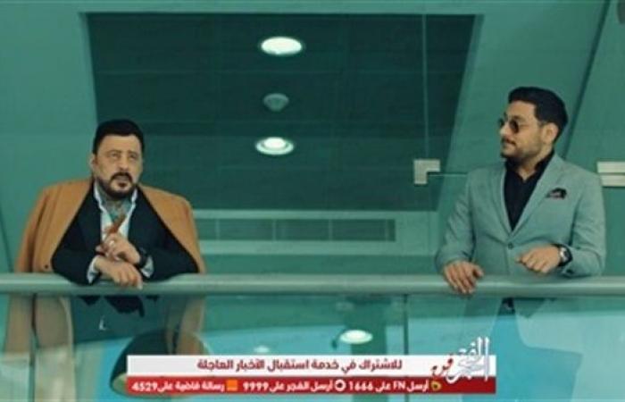 عمرو عبدالجليل يفكر في الانتقام من أحمد صفوت