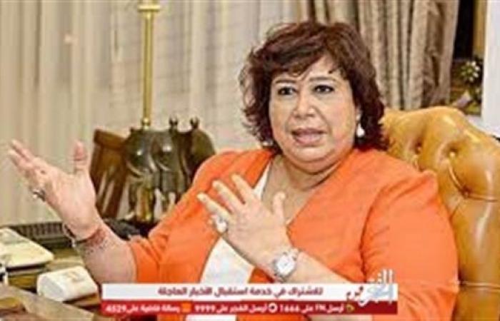 الأربعاء.. وزيرة الثقافة تكرم أسر الشهداء بإحتفالية ينظمها المركز القومي للسينما