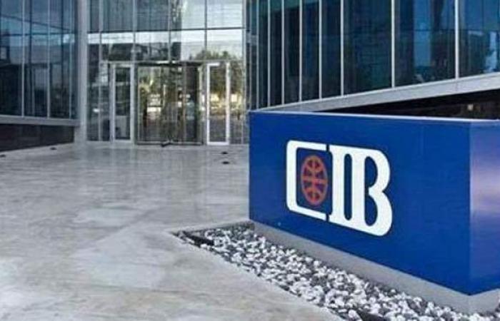 العملاء يشيدون بتجربة بنك CIB بالعمل فى عطلة اليوم