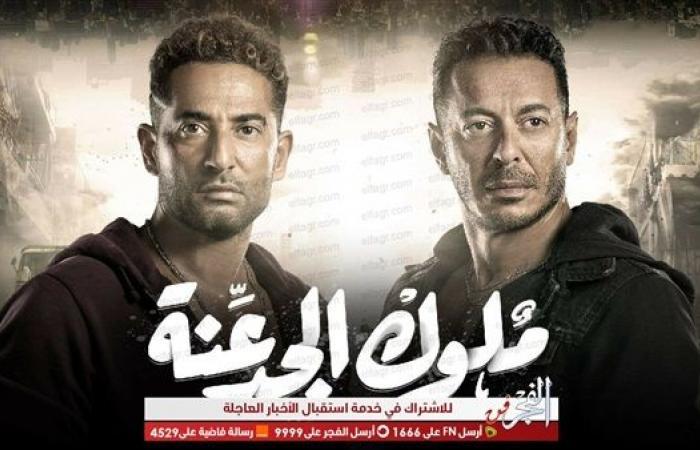 """عمرو سعد يتصدر تريند تويتر بعد مشهد وفاة والدته في """"ملوك الجدعنة"""""""