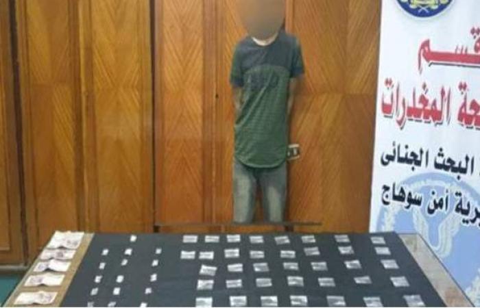 سقوط سائق بحوزته كمية من مخدر الشابو و25 لفافة هيروين بسوهاج