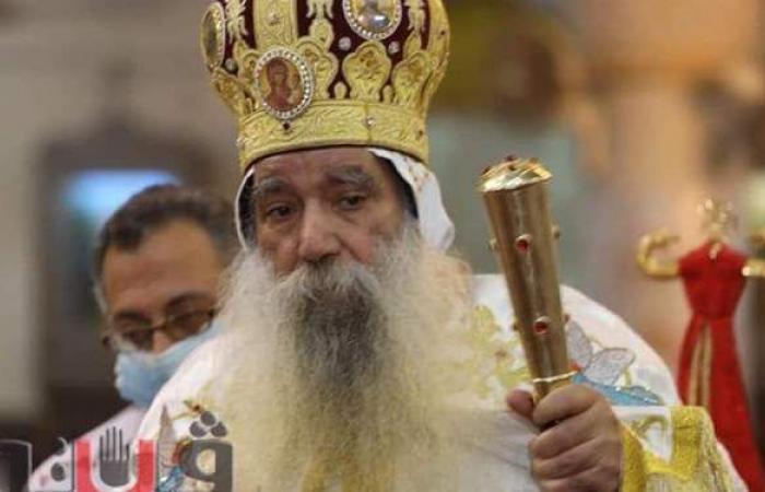أسقف نجع حمادي يترأس قداس عيد القيامة المجيد | صور
