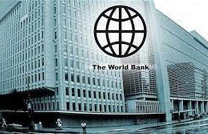 البنك الدولي: تراجع إنتاج النفط 8% في عام 2020
