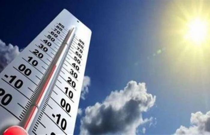 ننشر حالة الطقس غدا الاحد الموافق 2-5-2021 ودرجات الحرارة المتوقعة