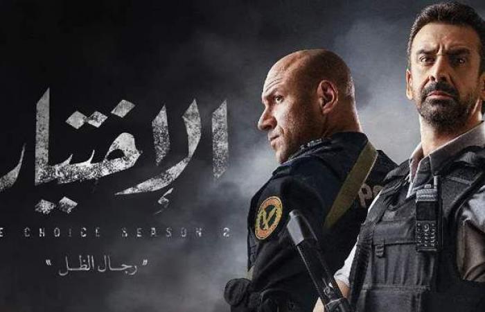 «الاختيار 2» الحلقة 18.. سقوط تنظيم أجناد مصر الإرهابي   فيديو