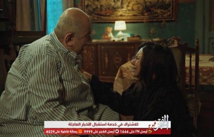ياسمين رئيس تنجو من الزواج بالإكراه وسريّة ينتقم لها في ملوك الجدعنة