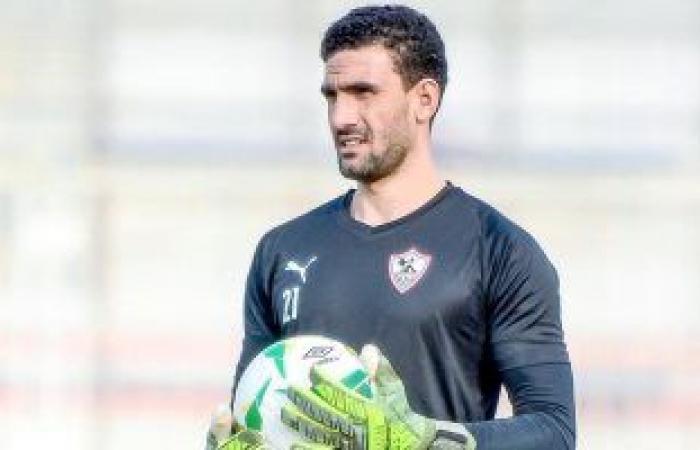 إصابة محمد عواد في الدقيقة 7 من مباراة بيراميدز