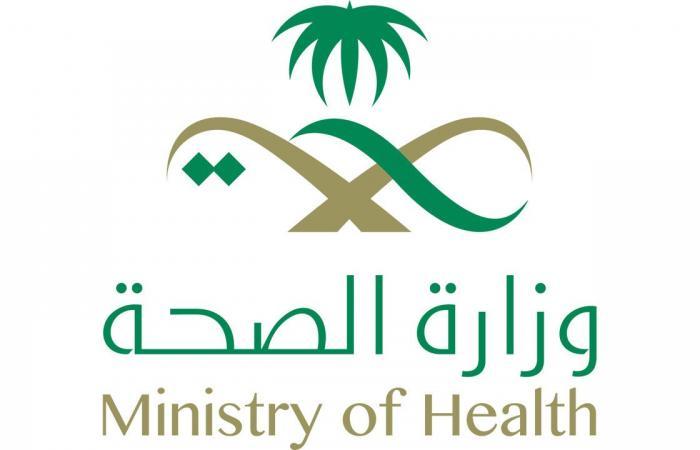 الصحة: المنحنى الوبائي يسجل مرحلة من التذبذب منذ 3 أشهر