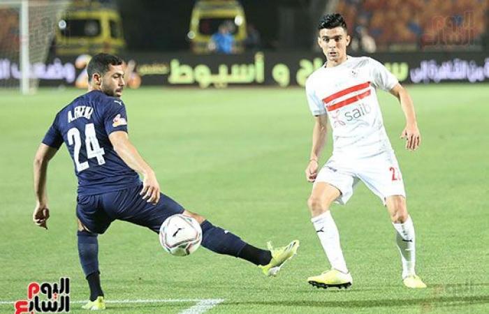 بيراميدز يتقدم على الزمالك 1 / 0 بهدف عبد الله السعيد فى الشوط الأول.. ضور