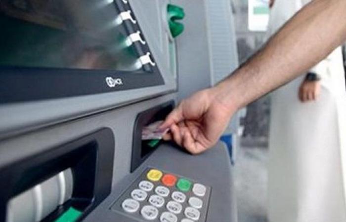 البريد: نفاذ النقدية بماكينات الصراف الألي فى أقل من 48 ساعة