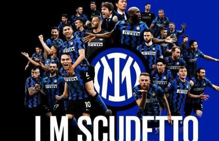 رسميا.. إنتر ميلان يحصد لقب الدوري الإيطالي
