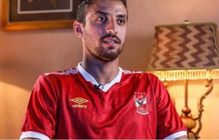 طاهر محمد طاهر يعوض غياب كهربا أمام المحلة غدا
