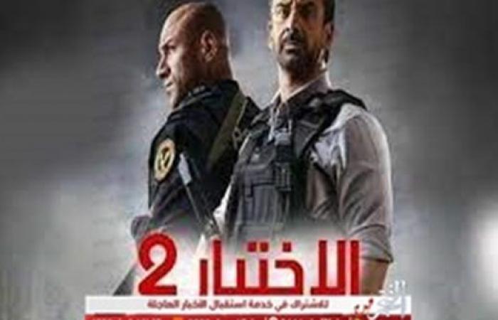 """القبض على أحد الضباط المنشقون وانتهاء مدة اللواء رفعت..أحداث الحلقة الـ20 من """"الاختيار2"""""""
