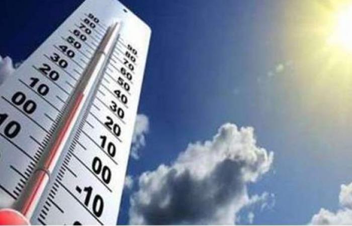 حالة الطقس ودرجات الحرارة غدا الإثنين 03 -5-2021 في المدن العالمية