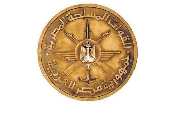 القوات المسلحة تهنىء الإخوة المسيحيين بعيد القيامة المجيد