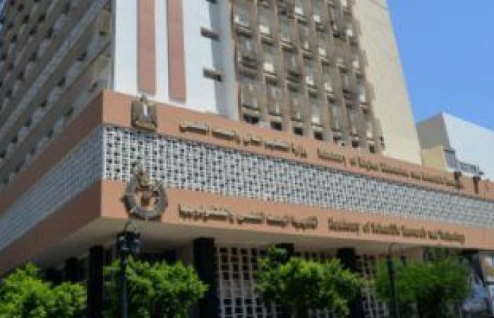 التعليم العالى: رفع درجة الاستعداد القصوى بالمستشفيات الجامعية فى شم النسيم