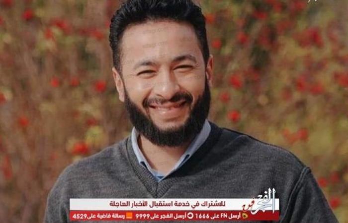 """أول رد من حمادة هلال بعد عرض حلقته في """"رامز عقله طار"""""""