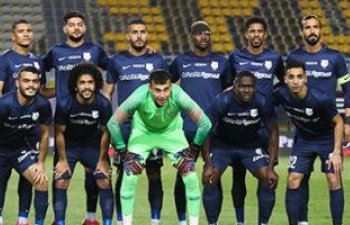 التشكيل الرسمي لمباراة إنبي والمقاصة في الدوري
