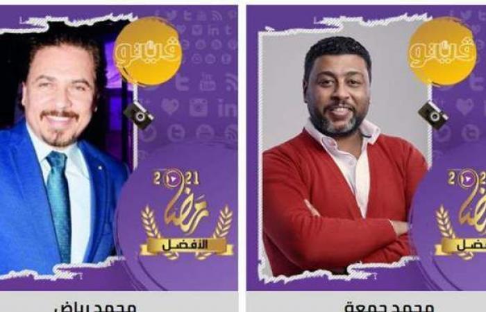 """محمد رياض يتصدر قائمة أفضل ممثل دور ثان في استفتاء """"فيتو"""" لاختيار """"الأفضل فى رمضان 2021"""" حتى الآن"""