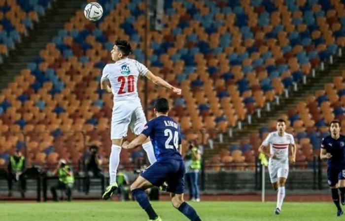 شاهد أهداف مباراة الزمالك وبيراميدز في الدوري المصري الممتاز