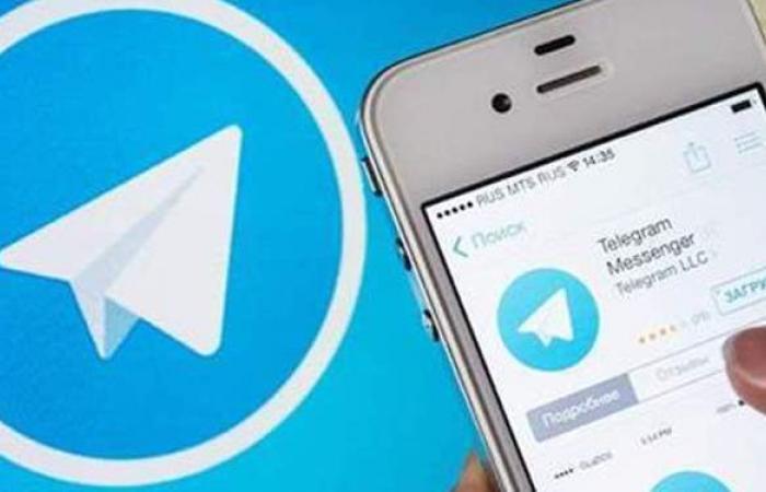طريقة جدولة محادثة صوتية على قناة Telegram