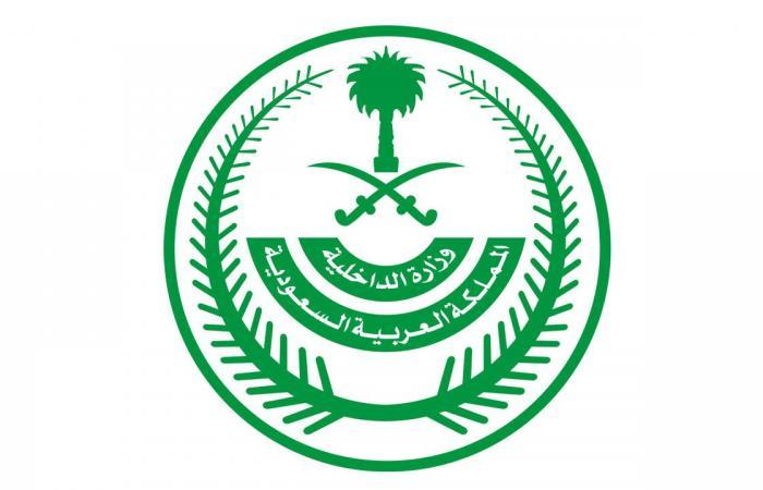5 شوال.. رفع تعليق سفر المواطنين إلى الخارج.. و«الداخلية» توضح الفئات المسموح لها بالسفر