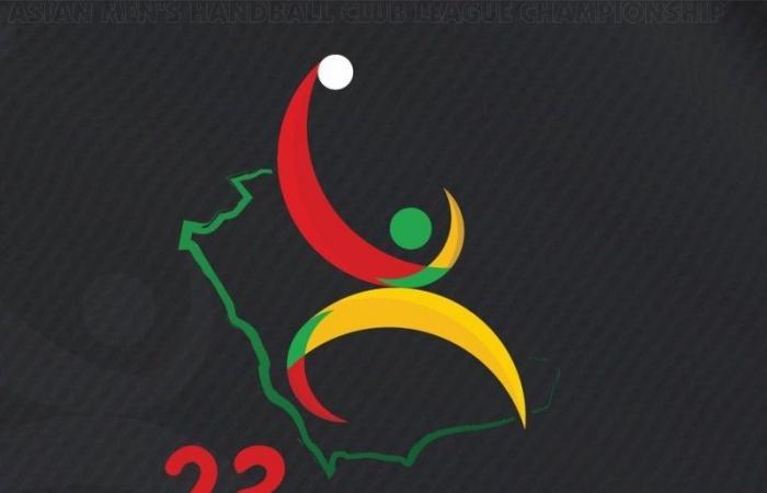الجوهرة يشهد قرعة «الأبطال» الآسيوية لكرة اليد