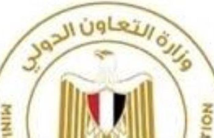 تعرف على المبادرة المصرية للتنمية المتكاملة لخلق فرص عمل بصعيد مصر