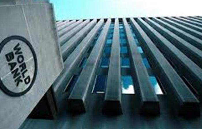 البنك الدولي: انخفاض إنتاج النفط بنسبة 8% في 2020
