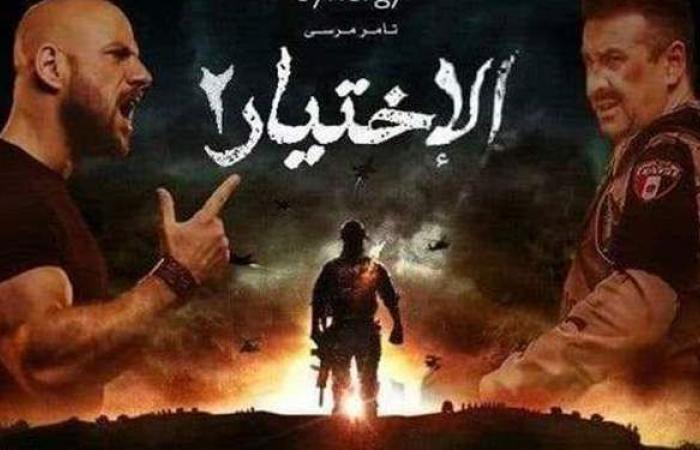 بعد ذكره بالاختيار 2.. نص تحريات الأمن الوطني عن الإرهابي «أشرف الغرابلي»