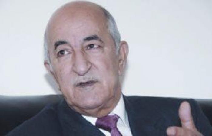 الرئيس الجزائري: وقف النشاطات الميدانية لأعضاء الحكومة قبل الانتخابات التشريعية