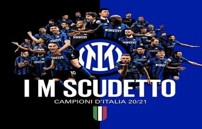 عاجل- رسمياً.. إنتر ميلان يتوج بطلاً للدوري الإيطالي بعد 11 عام