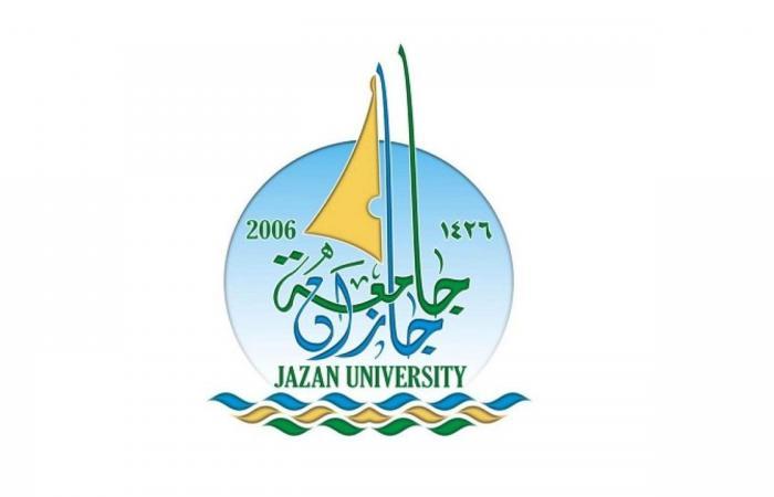 جامعة جازان تحقق مراكز متقدمة في اختبارات «المهن الطبية»