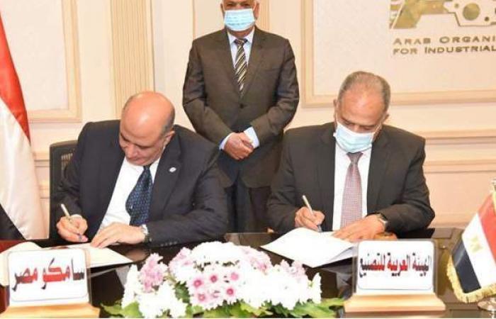 """تعاون بين """"العربية للتصنيع"""" و""""سامكو"""" لتنفيذ عدد من المشروعات القومية"""
