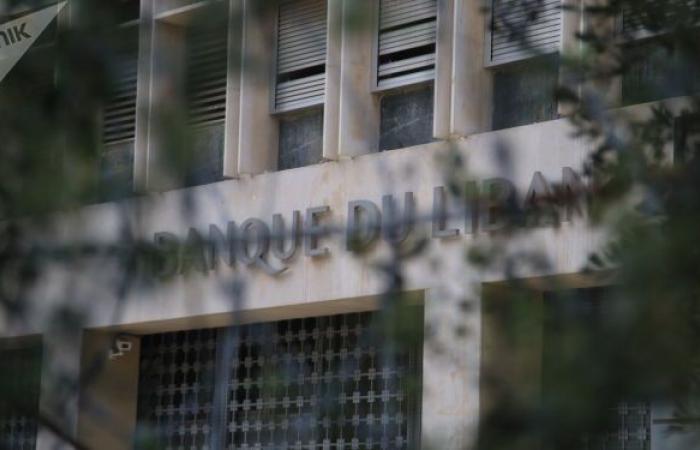 ناشطون يرفعون دعوى قانونية في فرنسا بشأن فساد في لبنان