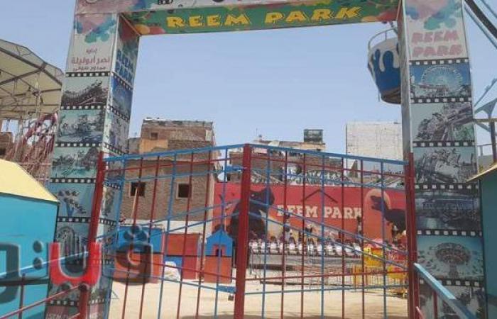 غلق الحدائق العامة والمتنزهات في شم النسيم لمواجهة كورونا بالغربية   صور