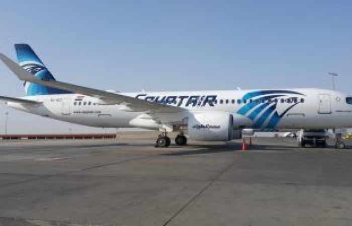 """""""مصر للطيران"""" تمنح 20% تخفيض لذوى القدرات الخاصة و10% لمرافقيهم"""