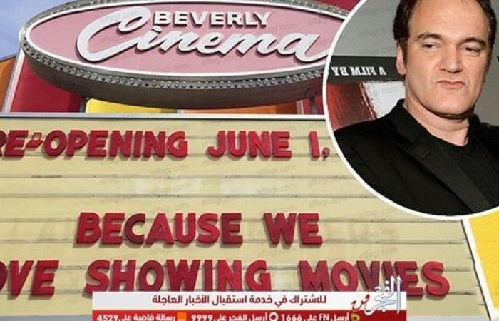 اعادة افتتاح دار السينما الخاص بكوينتن ترانتينو مطلع يونيو