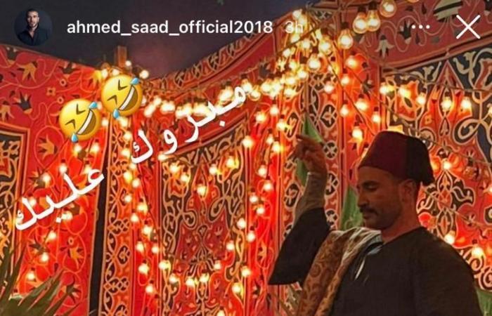 مسلسل موسى.. حفل زفاف رمضان وسمية الخشاب يستحوذ على التريند بحضور أحمد سعد.. صور