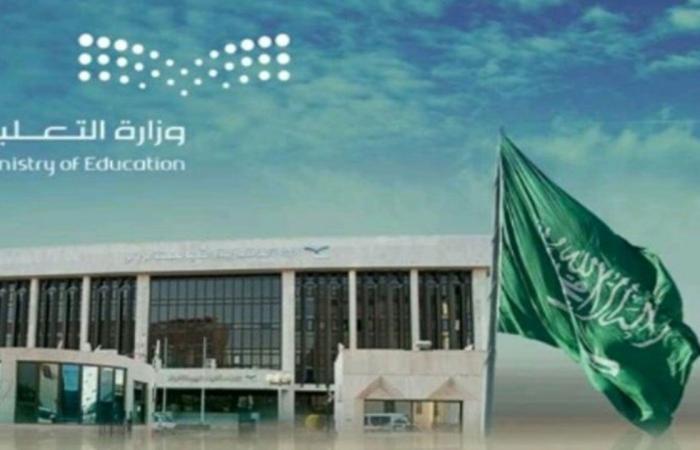 حركة نقل القيادات المدرسية.. «تعليم الرياض» تعلن الإجراءات والضوابط