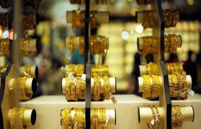 أسعار الذهب اليوم الhثنين 3-5-2021 فى منتصف التعاملات