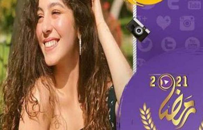 """مايان السيد تتصدر قائمة أفضل ممثلة شابة في استفتاء """"فيتو"""" حتى الآن"""