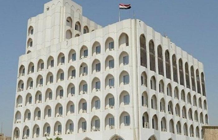 الخارجية العراقية تستنكر الخروقات وتستدعي القائم بأعمال السفارة التركية
