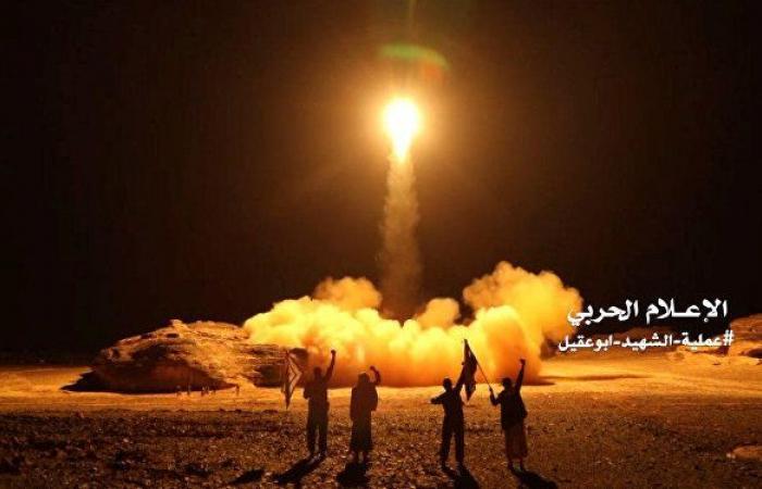 خلال ساعتين.. التحالف يعلن اعتراض 3 مسيرات مفخخة وصاروخين باليستيين في سماء السعودية