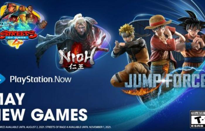لعبة Nioh تتصدر الألعاب القادمة لمشتركي PlayStation Now لشهر مايو
