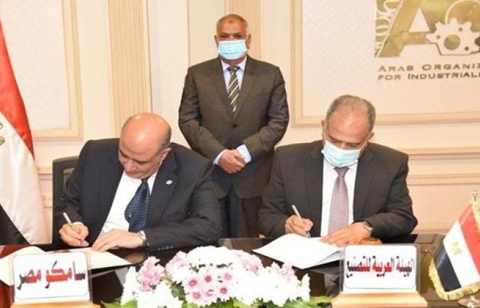 """بروتوكول تعاون بين """"العربية للتصنيع"""" و""""سامكو مصر"""" لتنفيذ المشروعات القومية"""