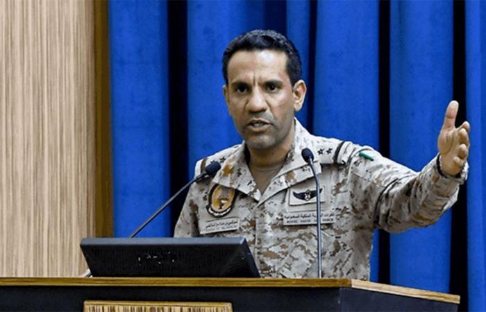 التحالف: اعتراض وتدمير طائرة بدون طيار مفخخة أطلقت تجاه المنطقة الجنوبية