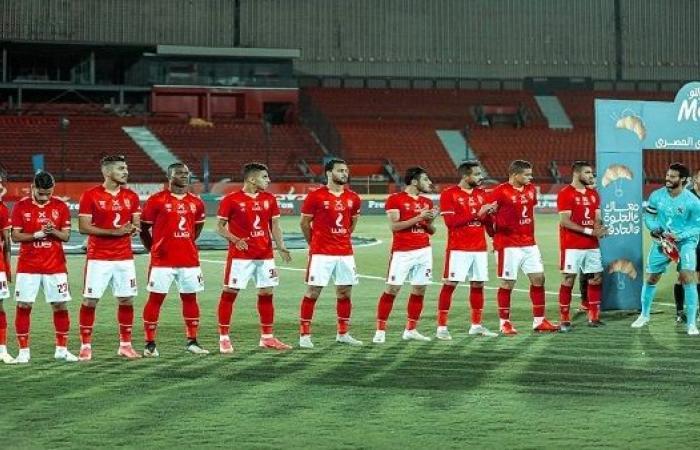 موعد مباراة الإياب بين الأهلي وصن داونز في ربع نهائي دوري أبطال إفريقيا