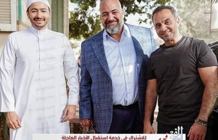 """بيومي فؤاد ضيف شرف في """"المداح"""""""